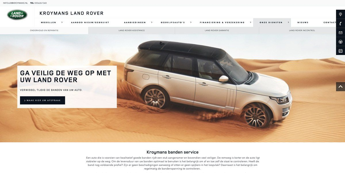 Land Rover website Kroymans